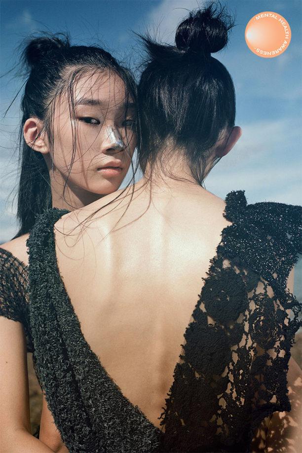 Vogue Singapore Mental Health - Beauty's double edged sword 2