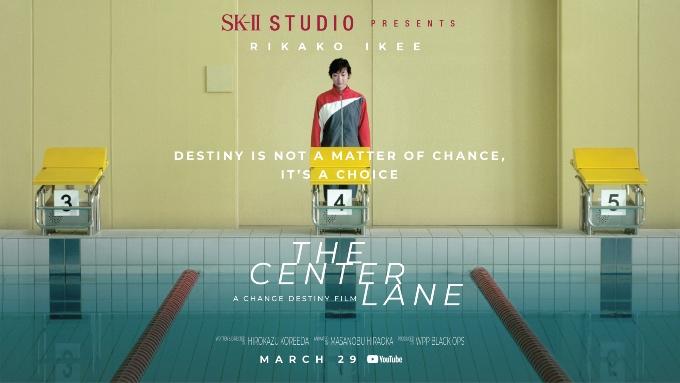 Vogue Singapore March 2021 - SK-II Studio skincare beauty Rikako Ikee THE CENTER LANE Film
