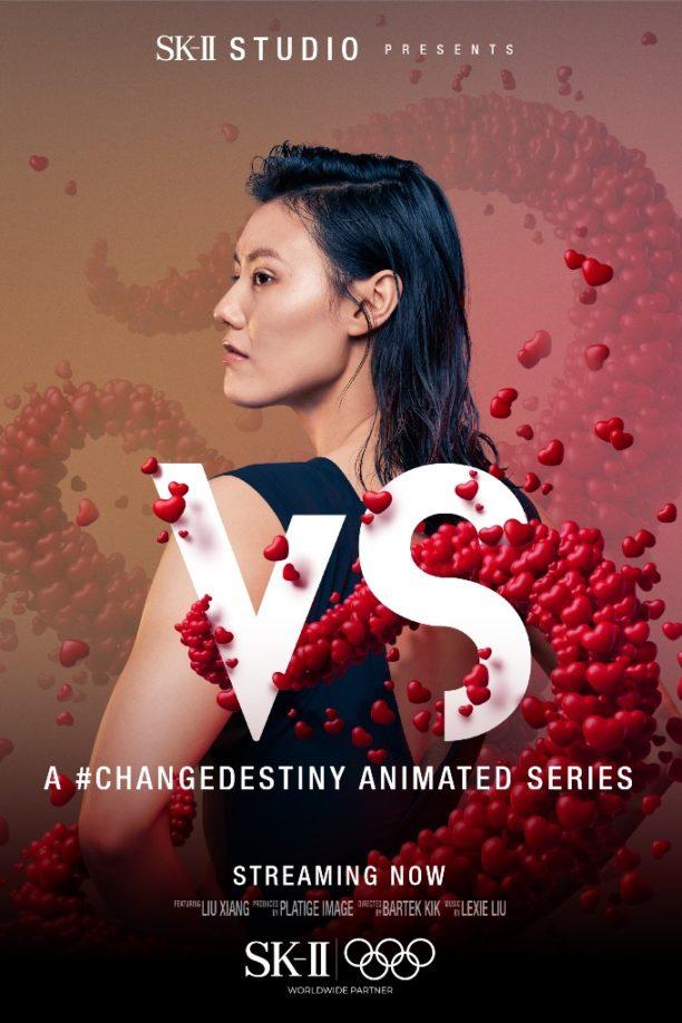 Vogue Singapore 2021 - SK-II VS Series Mahina Maeda Liu Xiang female Olympic athletes beauty standards cyber bullying