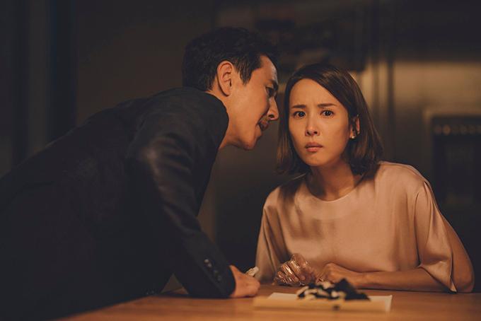 Cannes Film Festival Palme d'Or winning film: Parasite