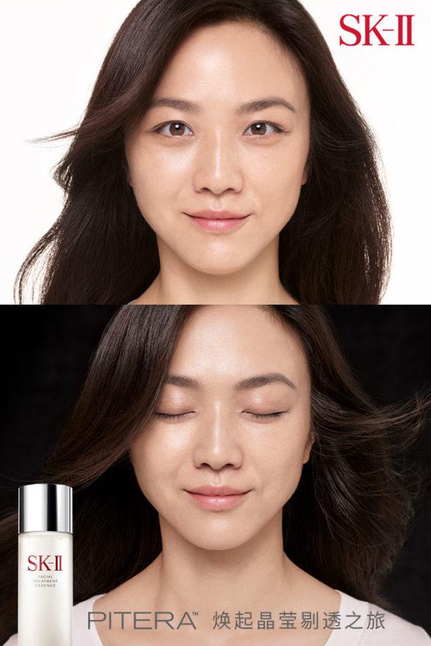 SK-II brand ambassadors Tang Wei, Ni Ni, Haruka Ayase and Chloe Grace Moretz star in #MyPITERAstories