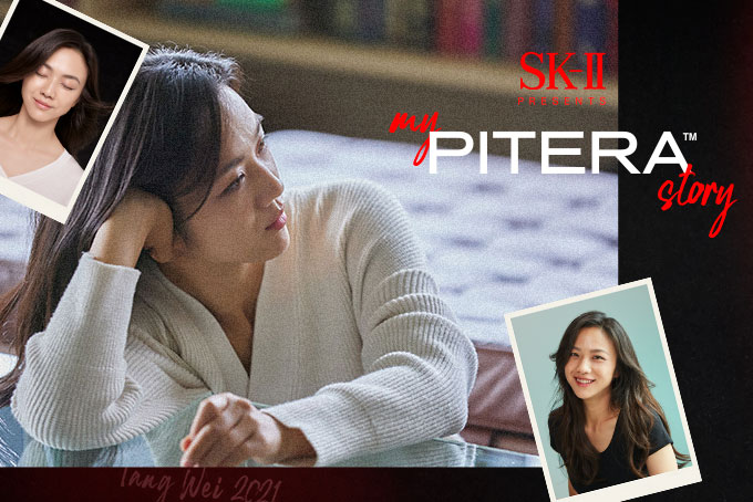 Tangwei stars in SK-II's new #MYPITERASTORY docu-series
