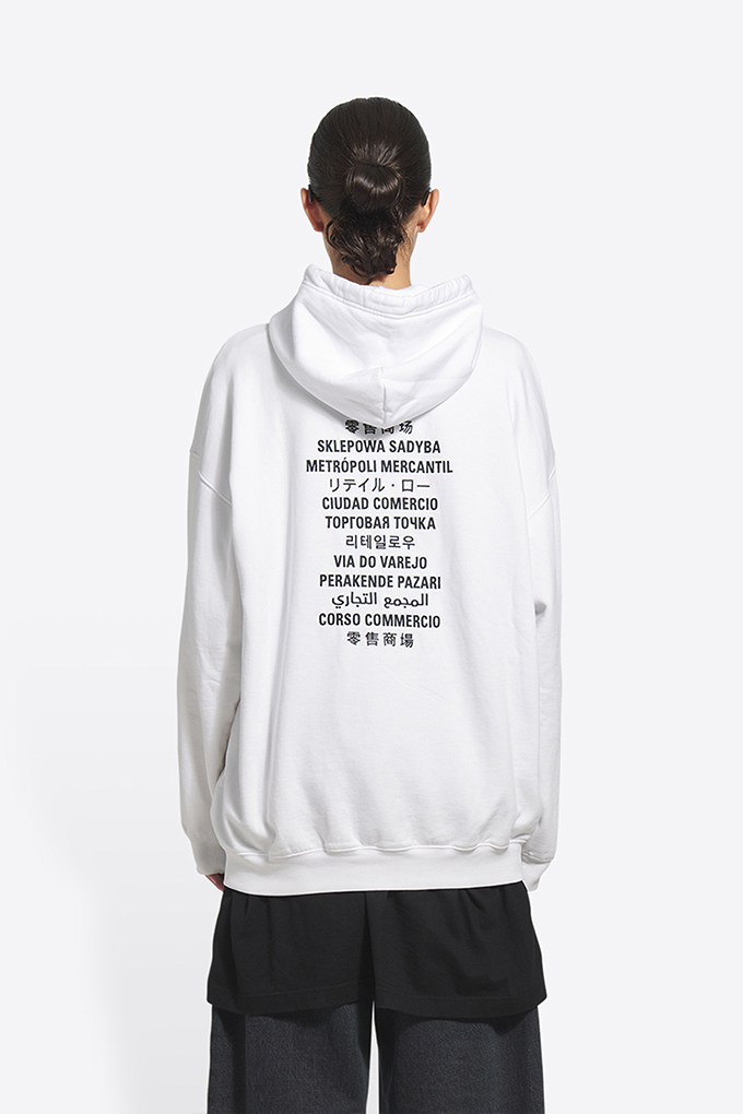 Balenciaga-Fortnite-white-hoodie